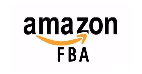 亚马逊FBA专线