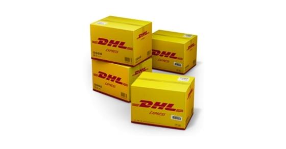 DHL国际速递